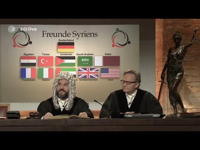 «Дурдом» судит Германию за вмешательство в конфликт в Сирии [Голос Германии]