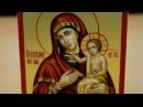 Икона Божией Матери Воспитание