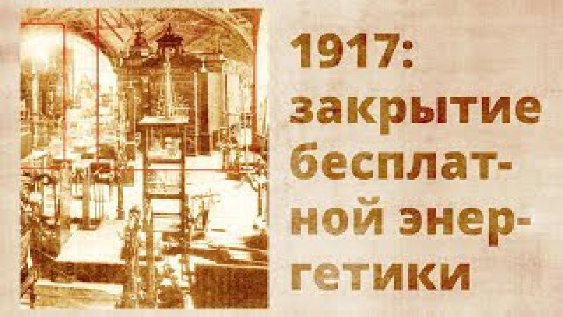 Промышленные выставки 19 века Какие тайны они унесли с собой