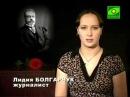 Отечественная история. Фильм 37. Убийство царской семьи. Без надежды на спасение