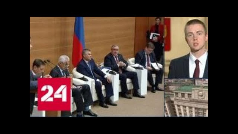 Кандидатура Сергея Неверова не вызвала разногласий среди единороссов - Россия 24