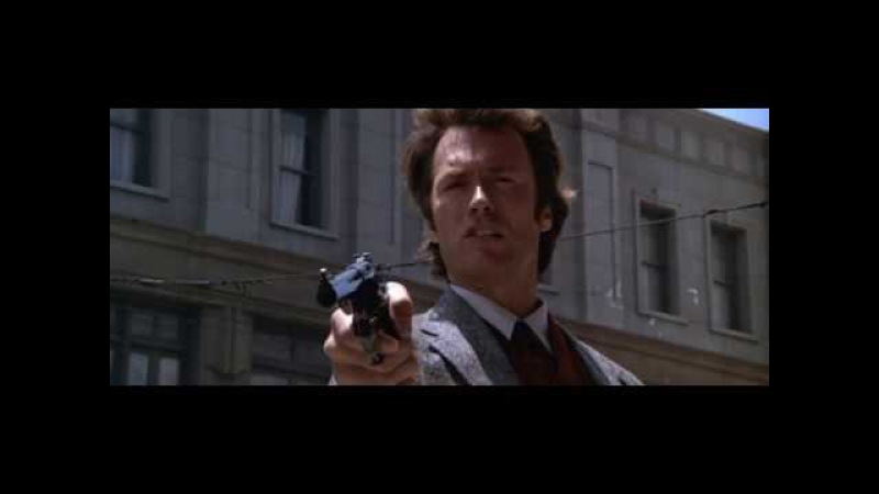 Клинт Иствуд против грабителей банка Грязный Гарри 1971 Dirty Harry