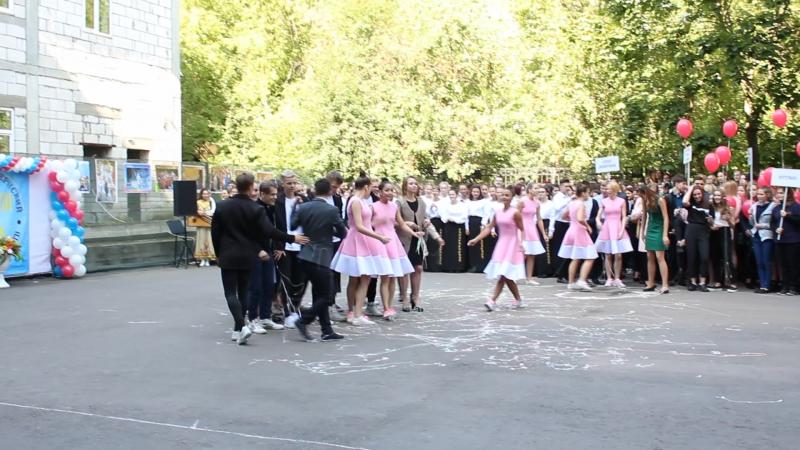 День знаний Москоский губерн колледж искусств-2017
