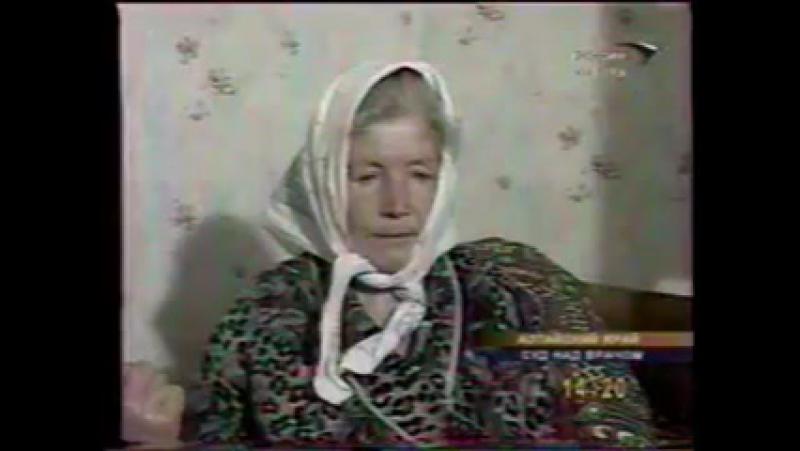 Вести Сибирь ГТРК Новосибирск 01 11 2005