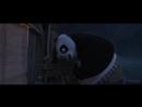 Кунг-фу Панда 2 Внутренний покой