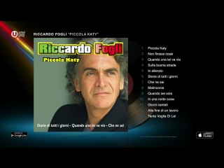 Riccardo Fogli - Piccola Katy (Альбом)
