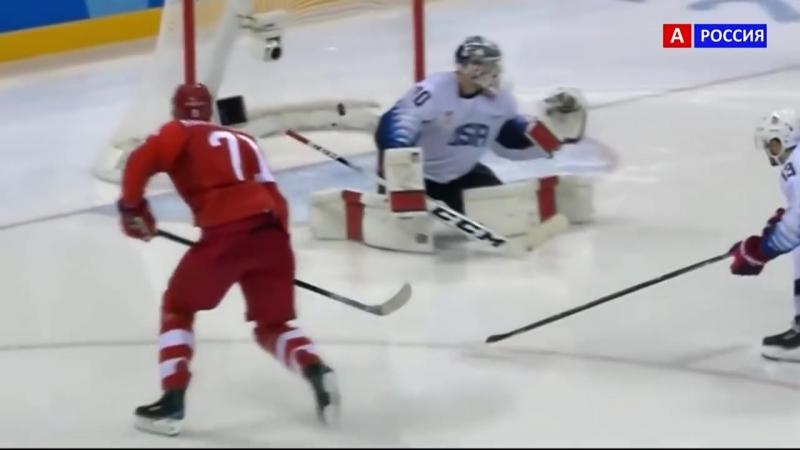 Хоккей Россия США 2018 Олимпиада 2018. Лучшие моменты 4_0 Видео