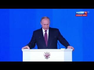 Путин опустил США на землю! Так ЯНКИ еще НИКТО не ПУГАЛ! Жёсткая риторика Путина