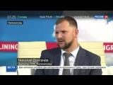 Новости на Россия 24  В Калининграде наградили лучших мобильных репортеров