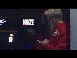 Кирилл Мойтон ft. T-killah - Движ [feat & и] | Свежая Музыка