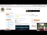 😀Мои проекты без Вложений 2018! Вывожу деньги на Яндекс!💰