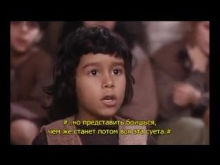 Песня Суета сует (Vanita di vanita) из фильма Будьте добрыми. если сможете