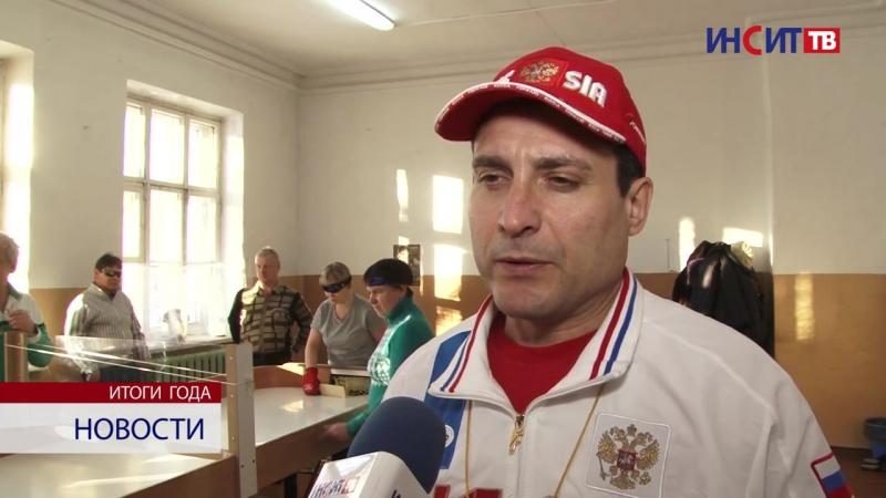 Премия Инсит-ТВ 2017- Дмитрий Сметанин
