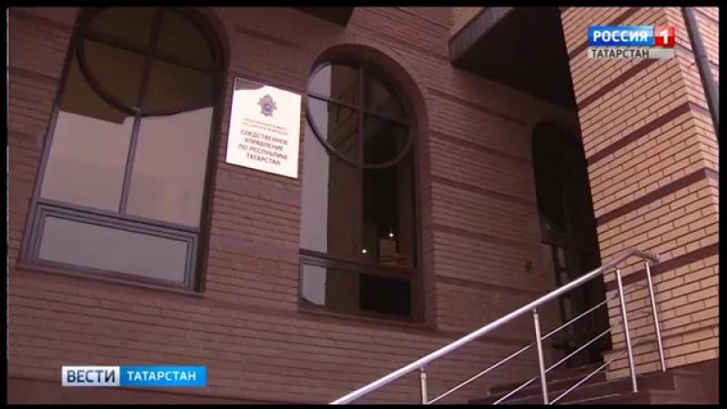 Переход с России 1 на ГТРК Татарстан (Казань, 27.11.2017)