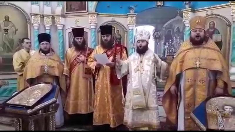 Вера Вечна, Вера славна, наша Вера Православна Конотопская епархия .