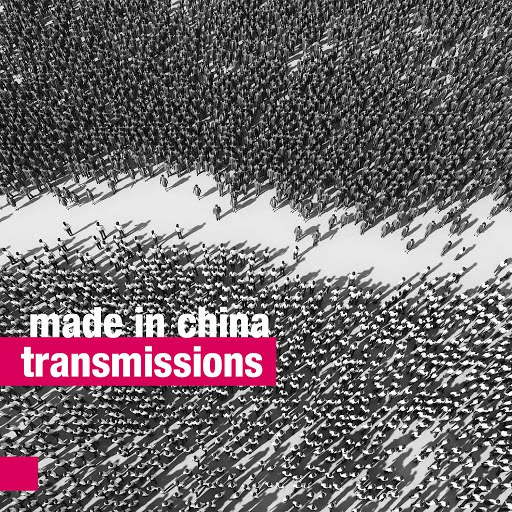 Made in China альбом Transmissions