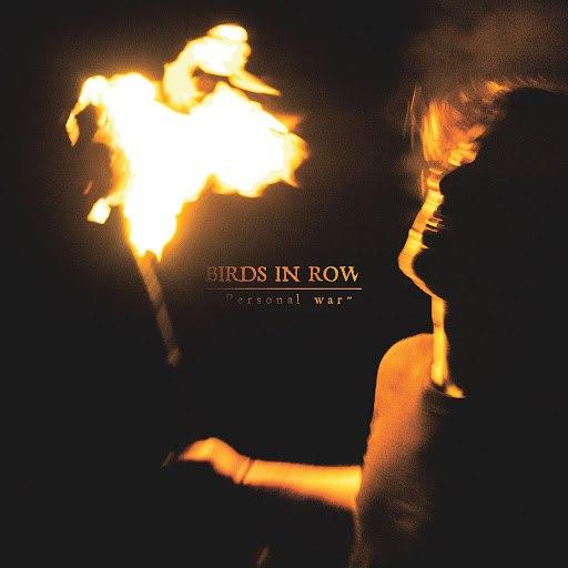 Birds in Row альбом Personal War