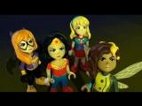 LEGO DC Super Hero Girls - Международный День Улыбок