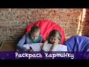 Живая раскраска DEVAR kids My Little Pony Девочки из Эквестрии devar51
