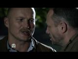 Как людей превратили в стадо баранов - Меч (2014) отрывок  фрагмент  эпизод