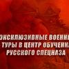 Военбаза.про