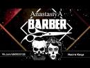 Barber Anastasiya