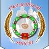 ГБУ ДО ОДЮСШ (Тверская область)