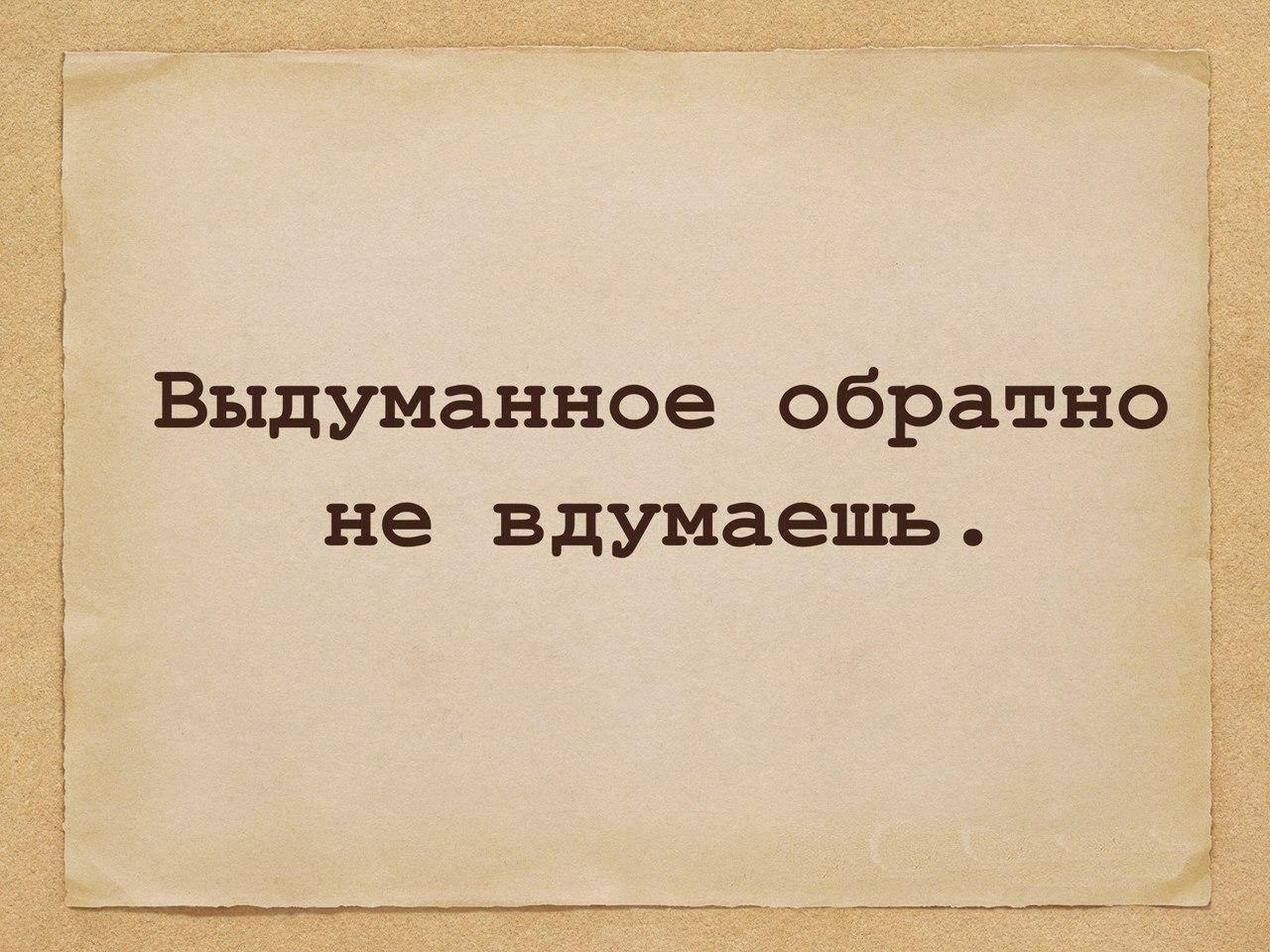https://pp.userapi.com/c841433/v841433236/27aeb/nDO_4CsnID4.jpg