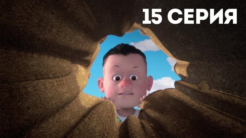 Забавные медвежата / Boonie Cubs • Сезон 1 • Эпизод 15 - Маленький изобретатель