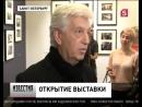 В Петербурге открылась выставка, посвященная Андрею Тарковскому
