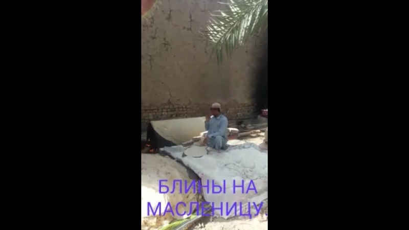 Алеся Мирзоева.mp4