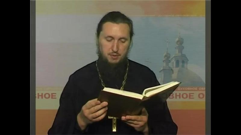 1. О тираническом царстве антихриста. Ириней Лионский.