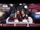 14.02.2018 День влюбленных в Воронеже. Место для романтичных свиданий.