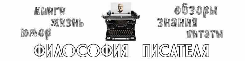 """Сообщество """"Лучшие романы"""""""