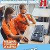 КОМПЬЮТЕРиЯ - Международный детский центр