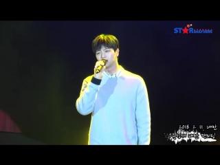 [PRESS] 11.02.2018: Сончжэ - Say It + Talk @ Solo Fan Meeting in Taiwan