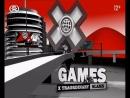 X Games X Traordinary Slams (Жуткие падения на X-Games)