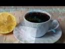 Красивое романтическое пожелание с Добрым утром! ˙˙·٠•♥♥•٠·˙˙ (1)