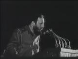 Фидель Кастро о смерти команданте Че