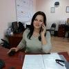 Nadezhda Veremey