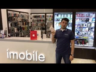 Конкурс октябрь... Приз Apple iPhone 8 Plus 256Gb Gold (Золотой)