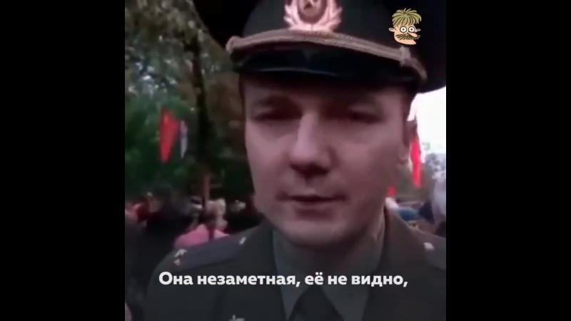 Офицер подполковник ВВС Кирилл Барабаш о присяге и о настоящих врагах народа