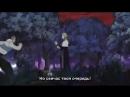 Soul Eater/ Пожиратель душ - серия 49 (Русские субтитры)