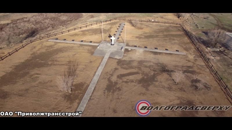 Военное мемориальное кладбище Россошка
