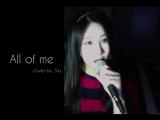 Shin Sia @ Pre-debut