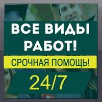 Курсовые Контрольные Дипломные Диплом Москва ВКонтакте Курсовые Контрольные Дипломные Диплом Москва