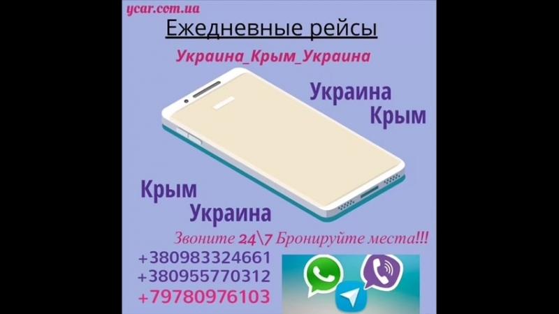 Ycar.com.ua