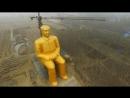 Мао, Китайская Сказка 1⁄4 Против течения