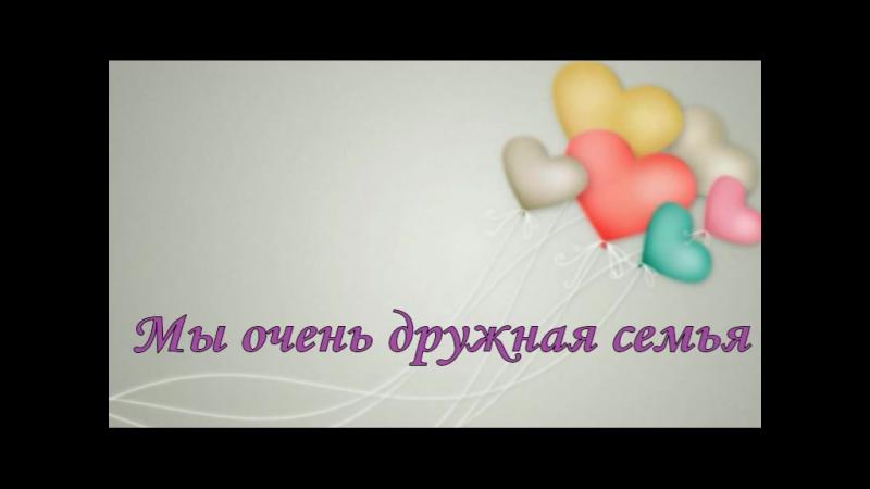 МБДОУ Детский сад №109Отец - Галактионов Алексей Алнксандрович, сын - Галактионов Матвей