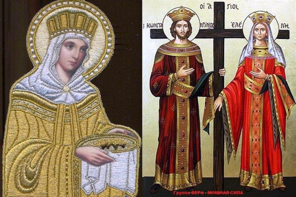 19 марта — святой равноапостольной царицы Елены, обретение ею во Иерусалиме Честно́го креста и гвоздей (326) OnK1tQzvc2s